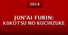 Película Jun'ai furin: Kôkotsu no kuchizuke