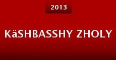 Película Käshbasshy zholy