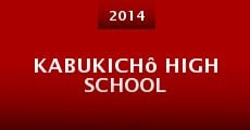 Película Kabukichô High School