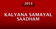 Película Kalyana Samayal Saadham