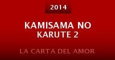 Película Kamisama no karute 2