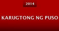 Karugtong ng puso (2014)
