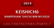Película Keishichô nanpeihan: Shichi nin no keiji 7
