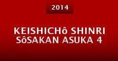 Película Keishichô Shinri Sôsakan Asuka 4
