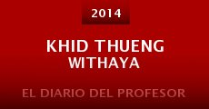 Película Khid thueng withaya