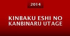 Kinbaku eshi no kanbinaru utage (2014)