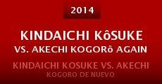 Película Kindaichi Kôsuke vs. Akechi Kogorô Again
