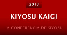 Kiyosu kaigi (2013)