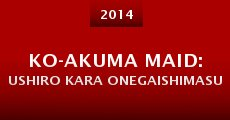 Película Ko-akuma maid: Ushiro kara onegaishimasu