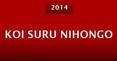 Película Koi suru nihongo