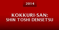 Película Kokkuri-san: Shin toshi densetsu