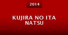 Película Kujira no ita natsu