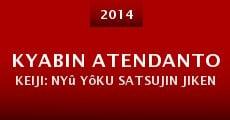 Kyabin atendanto keiji: Nyû Yôku satsujin jiken (2014)