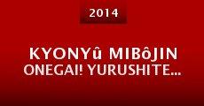 Película Kyonyû mibôjin onegai! Yurushite...