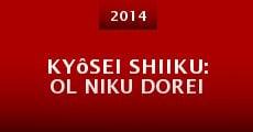 Kyôsei shiiku: OL niku dorei (2014) stream