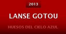 Lanse gotou (2013)