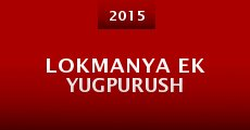 Película Lokmanya Ek Yugpurush