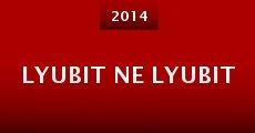 Lyubit ne lyubit (2014)