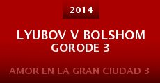 Lyubov v bolshom gorode 3 (2014) stream
