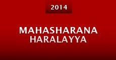 Mahasharana Haralayya (2014)