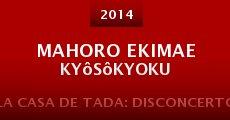 Película Mahoro ekimae kyôsôkyoku