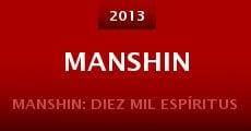 Manshin (2013)