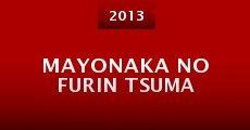 Mayonaka no furin tsuma (2013)
