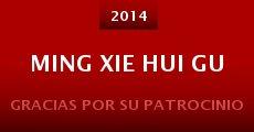 Ming xie hui gu (2014)