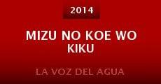 Película Mizu no koe wo kiku