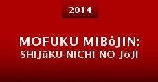 Película Mofuku mibôjin: Shijûku-nichi no jôji