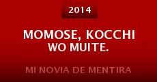 Película Momose, kocchi wo muite.