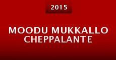 Película Moodu Mukkallo Cheppalante