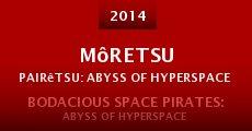 Película Môretsu pairêtsu: Abyss of Hyperspace - Akuu no shin'en