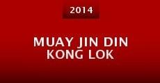 Película Muay jin din kong lok