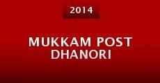 Mukkam Post Dhanori (2014)