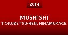 Película Mushishi Tokubetsu-hen: Hihamukage