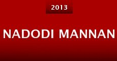 Película Nadodi Mannan