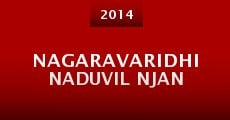 Película Nagaravaridhi Naduvil Njan