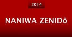 Naniwa Zenidô (2014) stream
