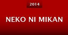 Película Neko ni mikan