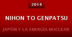 Nihon to genpatsu (2014)