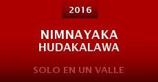 Nimnayaka Hudakalawa (2015)