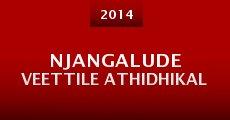 Película Njangalude Veettile Athidhikal