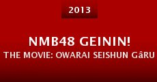Película NMB48 Geinin! The Movie: Owarai seishun gâruzu!