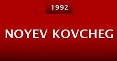 Película Noyev kovcheg
