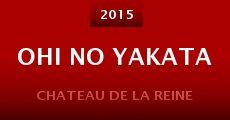 Película Ohi no yakata