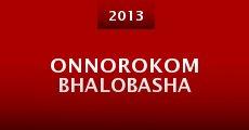 Onnorokom Bhalobasha (2013) stream