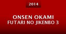 Película Onsen okami futari no jikenbo 3