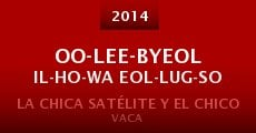 Película Oo-lee-byeol il-ho-wa eol-lug-so