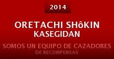 Oretachi shôkin kasegidan (2014) stream